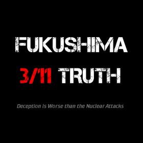 Actualizaciones sobre el incidenteFukushima